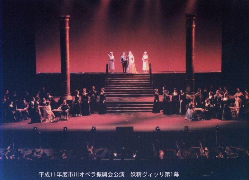 妖精ヴィッリ<br />1999