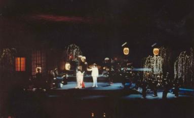 蝶々夫人<br />1988
