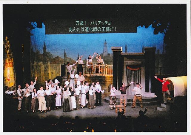 道化師<br /> 2012